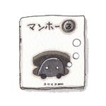 「マンホーる」